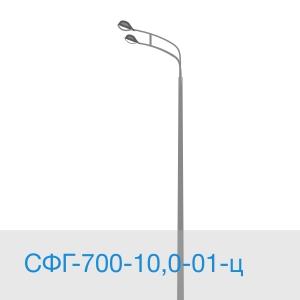 Силовая опора СФГ-700(90)-10,0-01-ц